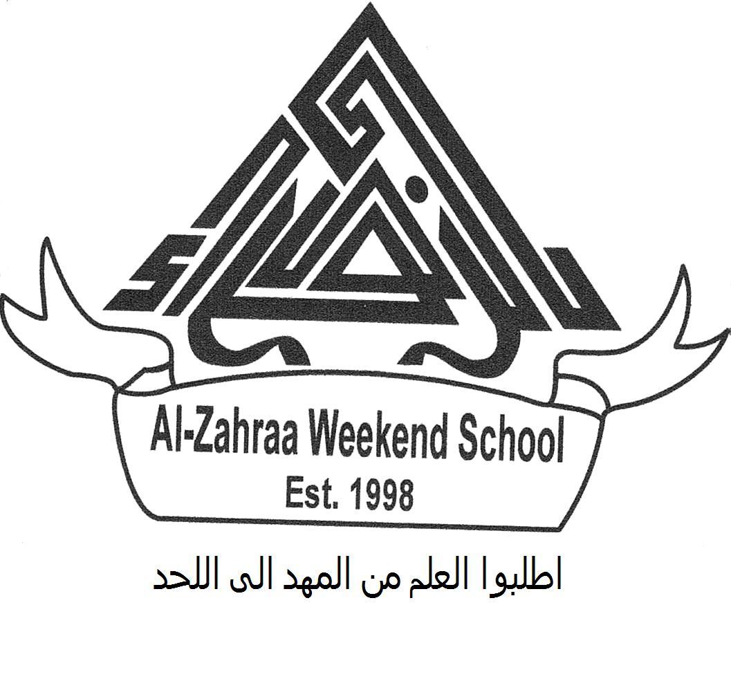 schools of shia